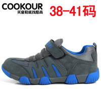 Wear-resistant super-soft leather shoes children shoes child children shoes hiking shoes 38 - 41