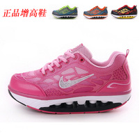 Breathable embolden swing casual elevator shoes male women's  girls shoes platform slimming shoes