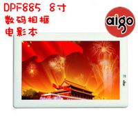 Patriot aigo digital photo frame book hd e-book reading dpf885d 4g