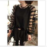 The fine gauze net sleeves loose chiffon dress send belt