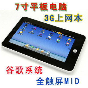7 google tablet mid palmtop computer pad android2.2 via 8650(China (Mainland))