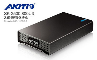 Akitio Ike quality product u3 sk-2500 usb3.0 2.5 metal mobile hard drive box(China (Mainland))