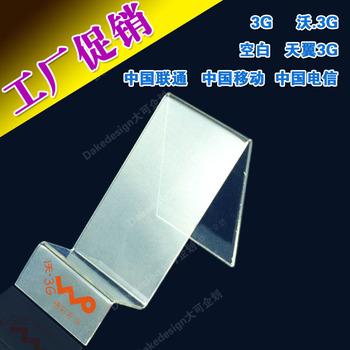 Acrylic mobile phone holder tianyi 3g telecom mobile transparent display rack
