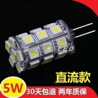 Bright 5w g4 pin 27 5050 led crystal lamp pendant light ceiling light beads light source 12v