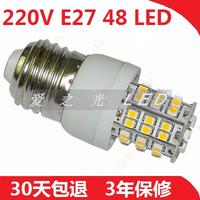 E27 48 beads 3528 led energy saving lamp light bulb spotlights cup downlight aisle lights ceiling light source