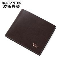 Horizontal male cowhide wallet multi card holder short wallet design wallet b30063