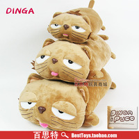 Dinga pillow plush toy doll birthday gift