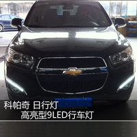 CHEVROLET lamp 9led daytime running lights high power line lights refires