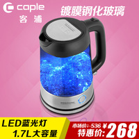 Coating caple WK8098 electric heating kettle blu ray 1.7l large capacity
