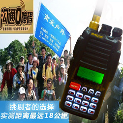 Wireless king kong walkie talkie 15 8w high power one pair(China (Mainland))