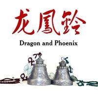 Car pendant bell love story lovers keepsake copper windbags car hangings bell