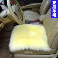 2014  wool cushion car seat cushion winter cushion pure wool car dual seat cushion
