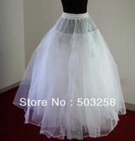 P16 underskirt for wedding dress
