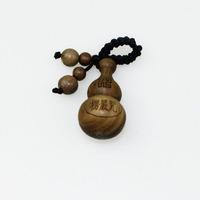 Natural green sandalwood aromatic gourd keychain