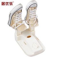 Dry shoes bake shoe device warm shoes device antiperspirant shoes dry shoes warm shoes dry shoes machine