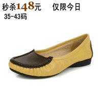 P&B Best quality 2013  round toe genuine leather  maternity color block decoration plus size 40 - 43
