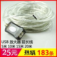 Original card bosporus usb extension cable signal amplifier short usb data cable 5 meters