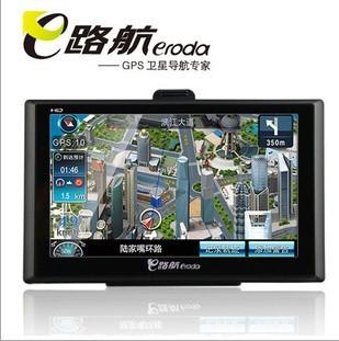 Free shipping Auto supplies electric car bright x20 7 gps navigator car one piece machine