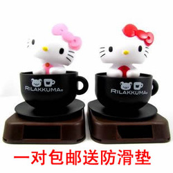 Solar car decoration accessories kitty cat car products(China (Mainland))