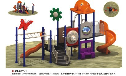 The new Little Doctor slides children outdoor slide kindergarten combination of slides Children castle playground paradise toys(China (Mainland))