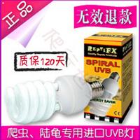 Mosquera tortoise uvb lamp uvb10.0 tortoise pet lizard chambrays energy saving solar lamp