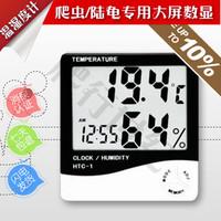 Reptile tank tortoise box temperature and humidity meter electronic temperature and humidity meter lcd digital thermometer