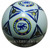 Customize made club socce ball & football, 2014 world cup soccer ball, with free logo printing 100pcs/lot SP-05