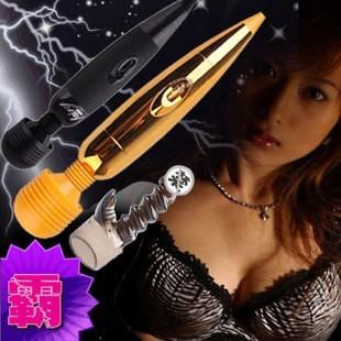 sex toys for man Av stick super cool rabbit thumb massage stick dildo g toys female
