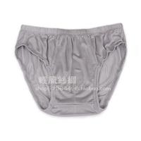 Men's silk panties silk knitted trigonometric mid waist panties plus size available chromophous