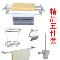 De-En suite bathroom towel rack with towel racks soap net single bar towel rack toilet brush Wujiantao