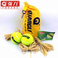 Free shipping Tennis ball 5205 tennis ball singleplayer trainer singleplayer training tennis ball set