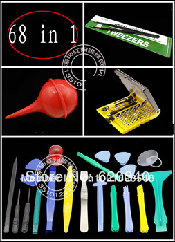 69 in 1 Screwdriver set combination of the upgraded version of the notebook Apple phone open shell disassemble tool