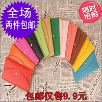 9.9 13 clutch women's handbag small bags long design wallet women's wallet