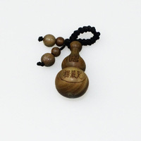 Natural green sandalwood aromatic gourd keychain