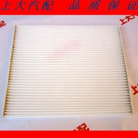 KIA air filter air conditioning lattice air conditioning filter air grid