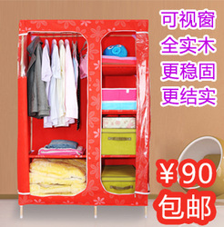 Plus size transparent window solid wood wardrobe rustic wool simple wardrobe folding cloth wardrobe(China (Mainland))