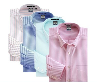 Free Shipping long sleeve job and career Shirt New Mens Casual or Slim formal Fit Stylish Dress Shirts Colours Szie:M,L,XL,XXL(China (Mainland))