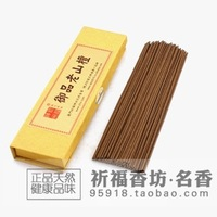 YPL003 - 100% All Natural Indian Sandalwood Incense Sticks