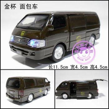 free shipping Alloy car model achevement toy school bus delica commercial microbiotic acoustooptical passenger car