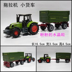 free shipping Siku tractor pickup truck alloy car models quality toys exquisite packaging