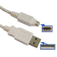 Digital Camera Cable for Samsung
