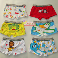 color random Child  panties cotton 100% cotton  boyleg shorts trunk some color we have not  .free shipping  0-6years