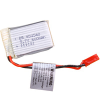 Dfd remote control f161 3.7v 600mah lithium battery
