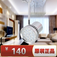 7w12w18w led track light rail trolley lamp according to the light painting spotlights