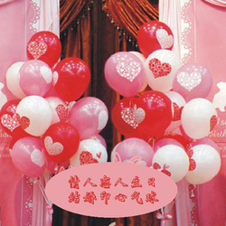 free shipping 10pcs/lot Love shaped 3.2g married balloon decoration birthday balloon print(China (Mainland))