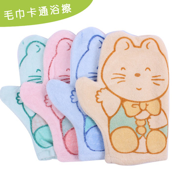 Towel cartoon bath gloves bath rub baby bath cotton
