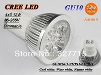 5PCS FREE SHIPPING 12W 4 led lighting Cree Led spotlight GU10 MR16 GU5.3 E14 E27 Dimmable cast alumium lamp cup led bulb light