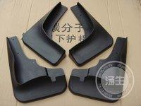 2010-2011 Mitsubishi Outlander Soft plastic Mud Flaps Splash Guard