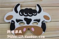 free shipping 10pcs/lot 10g child performance props child cartoon animal mask cow eva mask -Friesian mask
