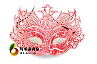 free shipping 10pcs/lot 35g crack mask princess mask dance party mask crack mask multicolor
